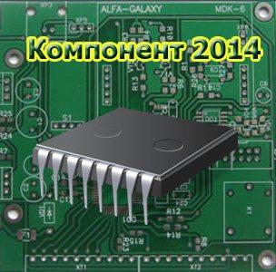 Компонент 2014 1.1 Portable