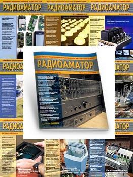 Журнал Радиоаматор №3 (март) 2016