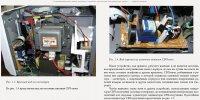 Микроволновые печи нового поколения. Устройство, диагностика неисправностей, ремонт