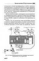 Портал радиолюбителя-Секреты ламповых усилителей низкой частоты