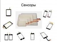 Холодов Р. Эффективный ремонт сотовых телефонов своими руками. Видеокурс