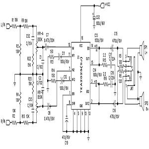 Переговорное устройство - домофон из старых компьютерных колонок