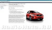 Volvo EWD 2014D Каталог электрических принципиальных схем  (2004-2015)