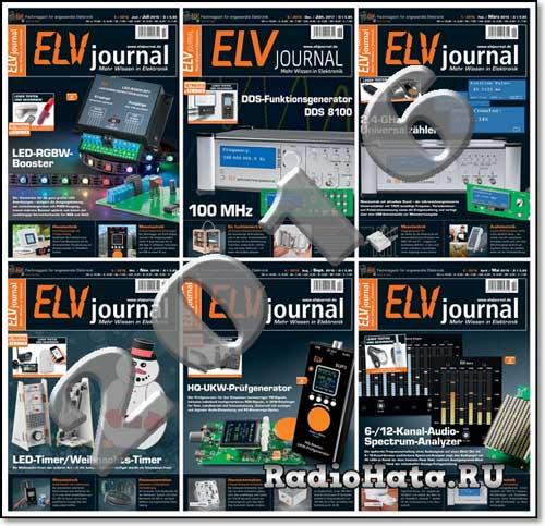 ELV Journal №1-6 (January-December) 2016