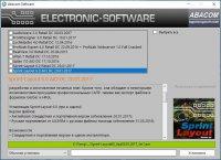 Abacom Electronics Software