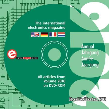 Elektor Magazine - DVD 2016