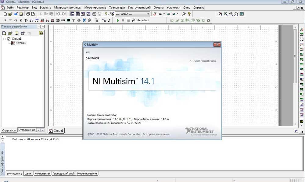 Multisim & Ultiboard Power Pro 14.1.31 + Rus | Circuit