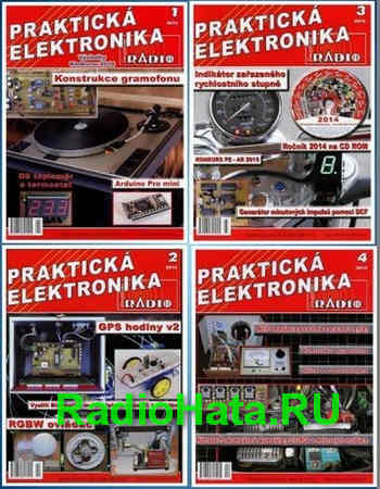A Radio. Prakticka Elektronika №1-12 (2015)