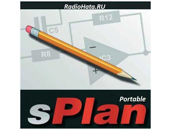 sPlan 7.0.0.9 Portable