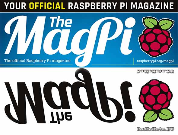 The MagPi (Issue 53 — Issue 64) 2017