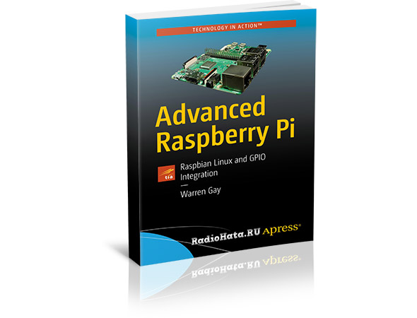 Advanced Raspberry Pi