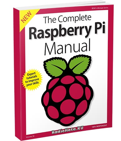 The Complete Raspberry Pi Manual