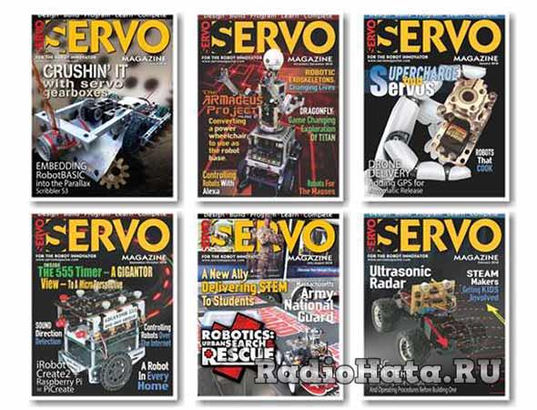 Servo Magazine №1-12 2018