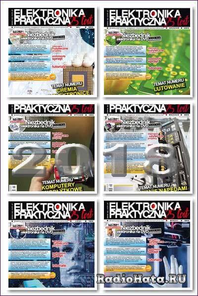 Elektronika Praktyczna №1-12 2018