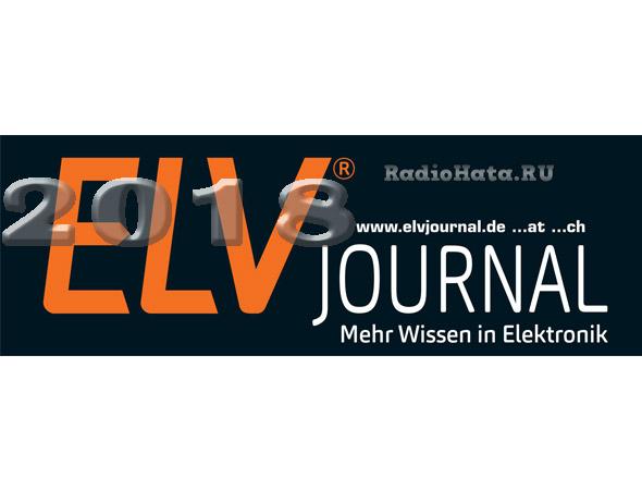 ELV Journal No.1 - No.6 (2018)