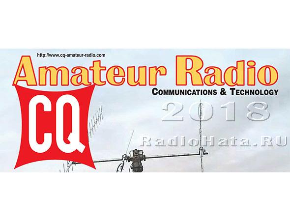 CQ Amateur Radio 2018
