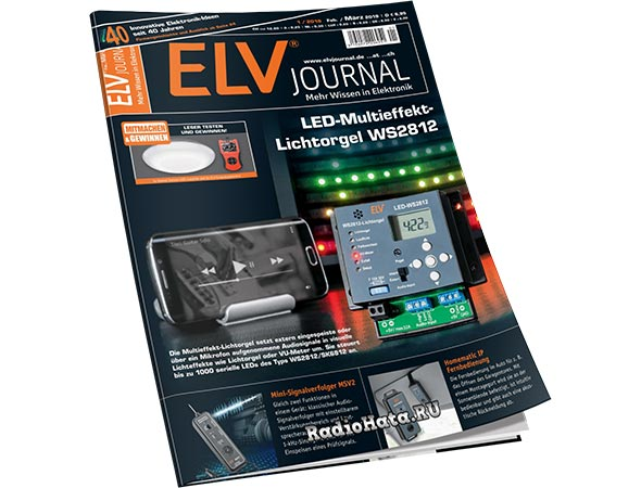 ELV Journal №1 2019