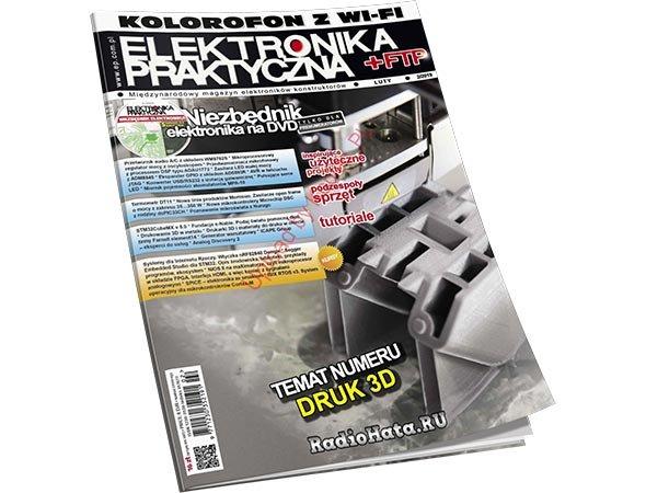 Elektronika Praktyczna №2 2019