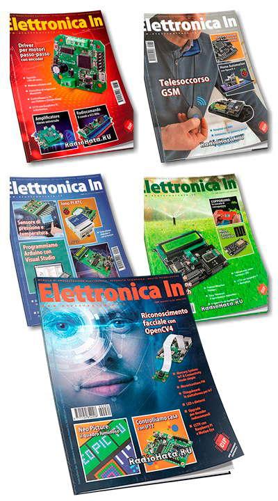 Elettronica In - No.232 - No.236 (Febbraio-Giugno 2019)