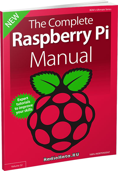 The Complete Raspberry Pi Manual, Volume 32