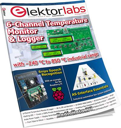 Elektorlabs №4 (July-August 2019)