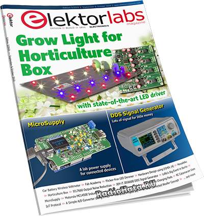 Elektorlabs №5 (September-October 2019)