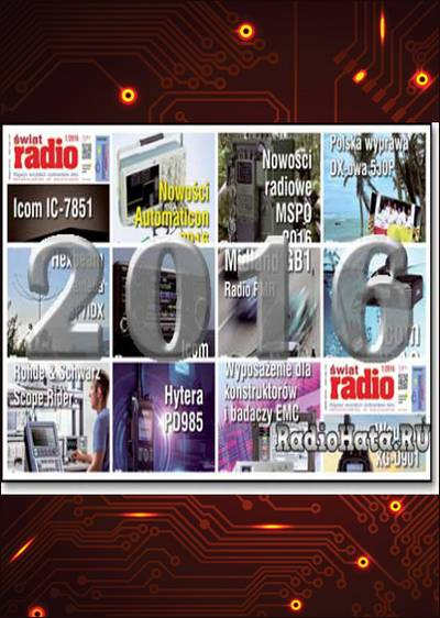 Swiat Radio №1-12 (2016)
