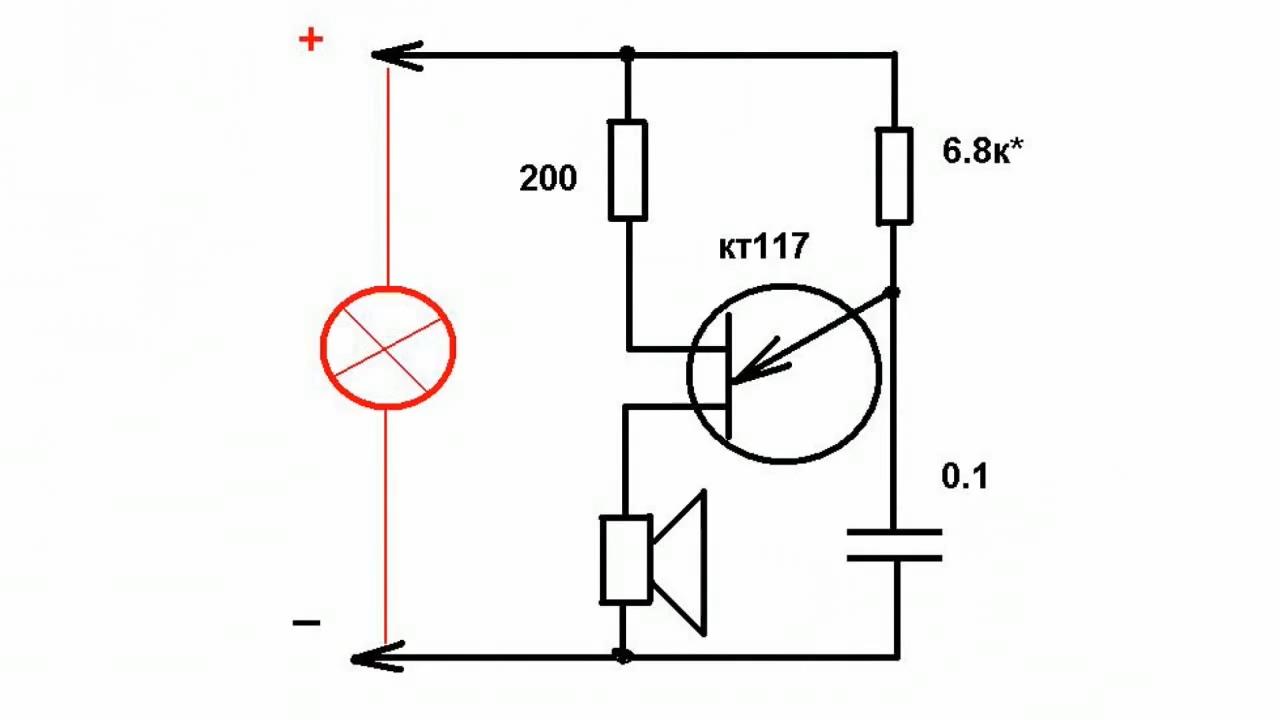 Схема простого звукового генератора фото 497