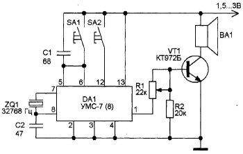 Схема включения УМС-7(8)