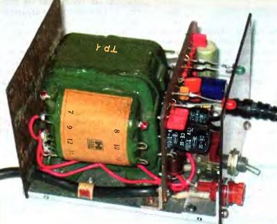 Трансформаторный блок питания 12в своими руками для светодиодной ленты