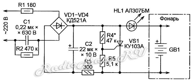 Схема зарядного фонаря