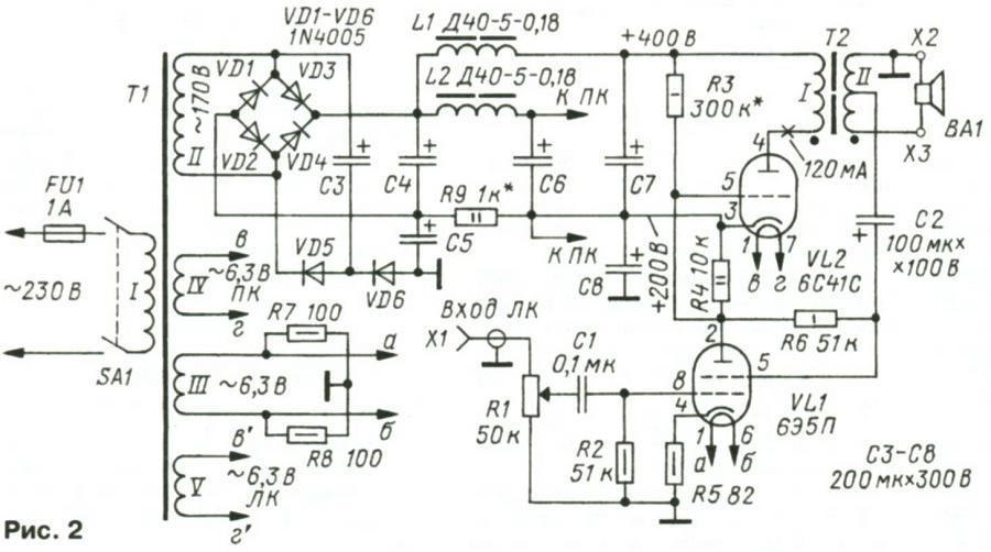 Создание ламповых схем