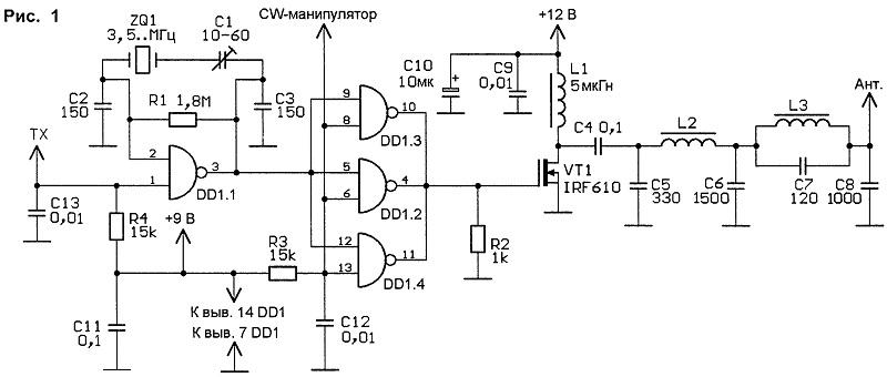 Схема передатчика лисы