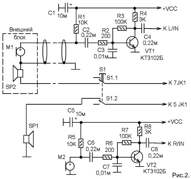 Укп-12 трубка переговорная схема