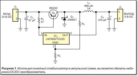 Схема DC/DC преобразователя на основе линейного стабилизатора.jpg