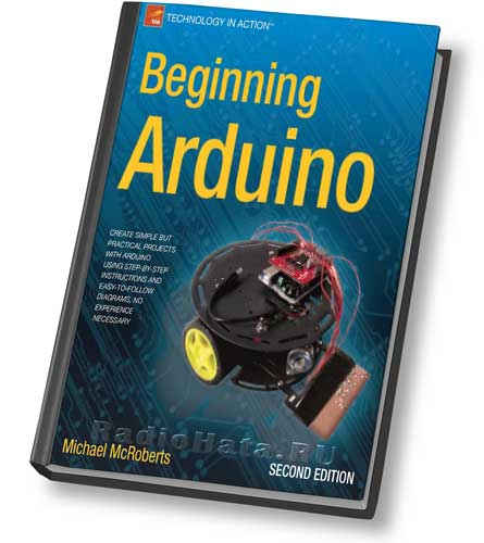 McRoberts M. Beginning Arduino (+files)