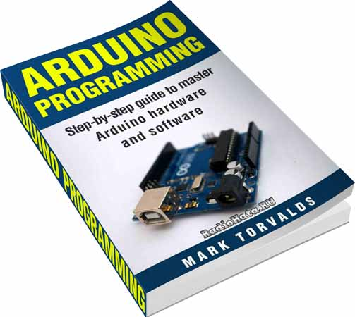 Mark Torvalds. Arduino Programming