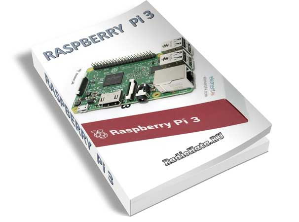 Michael Redcar. Raspberry Pi3: The future is now